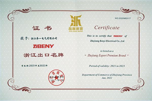 Commerce of Zhejiang bestowed an award to BENY Electric as 'Zhejiang Export Premium Brand'